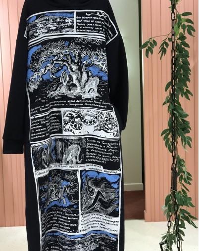 Платье История