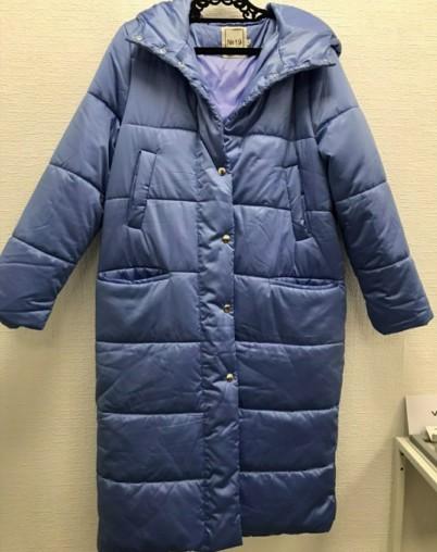 Пальто утепленное Тая синее RESALE
